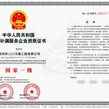 环卫清洁服务资质甲级证书,卫生消毒服务资质甲级图片