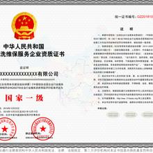 广东省守合同重信用一级证书,白蚁防治服务资质甲级图片
