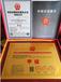 垃圾分類處理資質證書垃圾分類處理服務資質,撫順垃圾分類處理服務企業資質證書申請