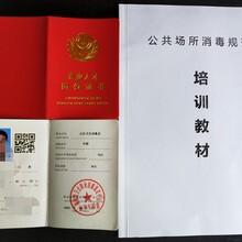 垃圾分类运营服务企业资质证娶亲书一级图片