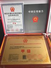 市政管道疏通甲级资质市政管道疏通资质证书,ISO14001环境管理体系认证服务图片妖�F大�