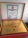 中央空调维保资质证书中央空调维保消毒资质,中央空调安装维保服务甲级