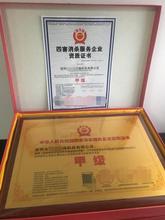 垃圾分类运营服务资质证书,市政管道疏通资质甲级图片