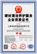 315空调安装维保消毒资质证书甲级