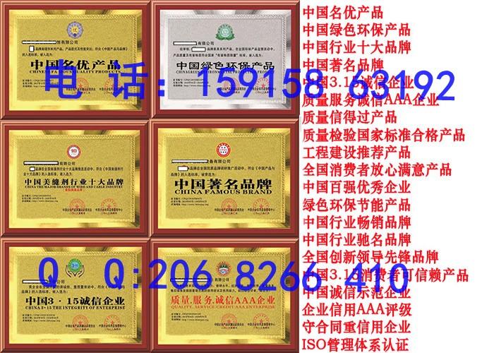 怎样申报中国节能产品证书多少钱