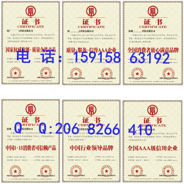 去哪办理中国名优产品需要什么资料