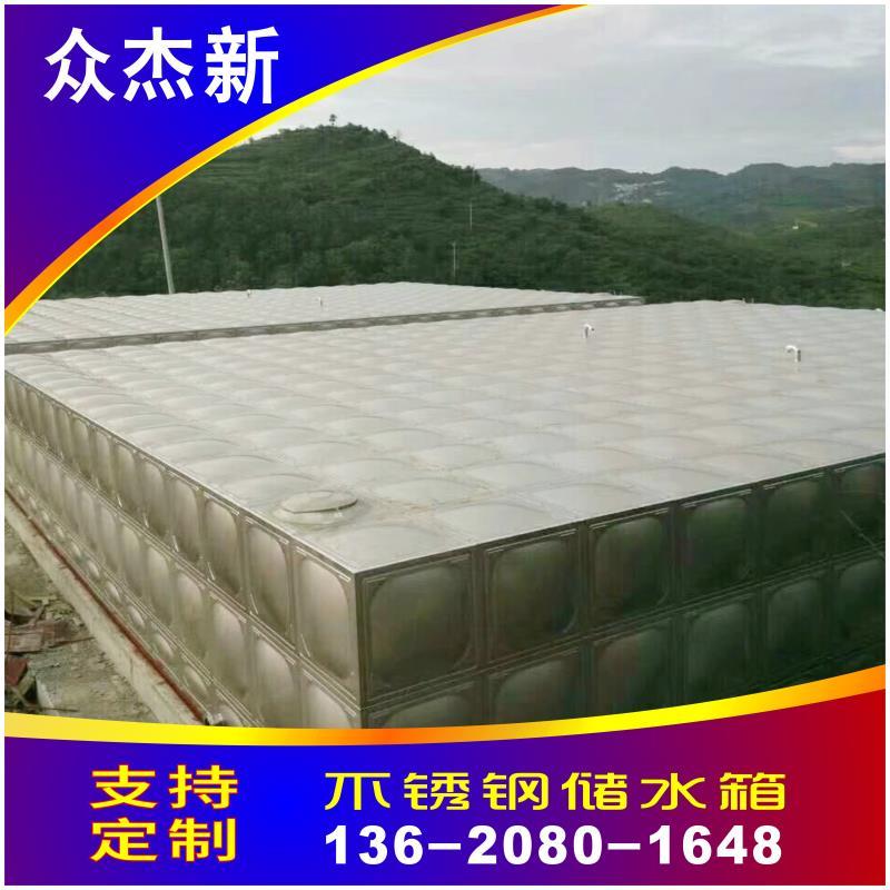 阳江不锈钢消防水箱厂家方形保温水箱304介绍不锈钢方形水箱定制做组合式方形水箱