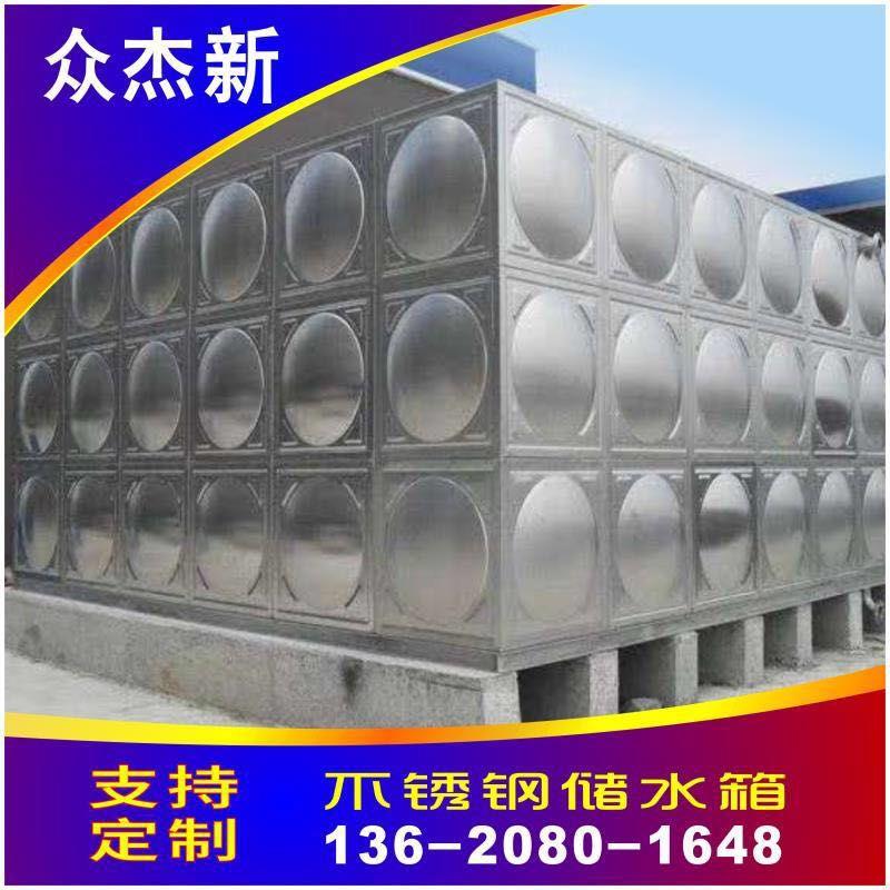 汕头不锈钢消防水箱厂家直销不锈钢保温水箱304厂家方形消防水箱304厂家