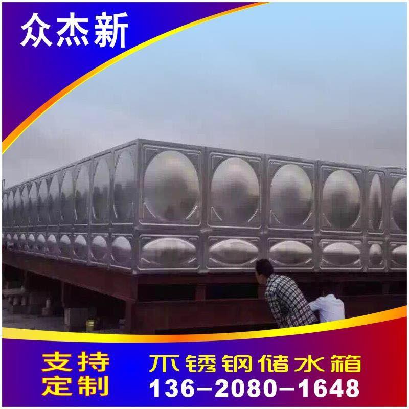清远方形保温水箱304厂家不锈钢方形水箱定制做方形消防水箱304不锈钢消防水箱定制做