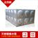 不鏽鋼方形水箱