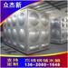 梧州304不銹鋼保溫水箱廠家直銷消防水箱定制立式保溫水塔安裝