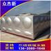 柳州保溫水箱水箱廠304消防水箱定制立式保溫水塔安裝