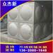 貴港不銹鋼保溫水箱廠家304消防水箱定制立式保溫水塔安裝
