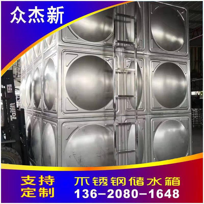 清远不锈钢水箱厂家直销,组合式保温水箱304,不锈钢方形水箱,方形消防水箱定制做