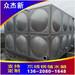 桂林不銹鋼波紋水箱廠304消防水箱定制立式保溫水塔安裝