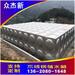 玉林廠家直銷不銹鋼波紋水箱304消防水箱定制臥式保溫水塔