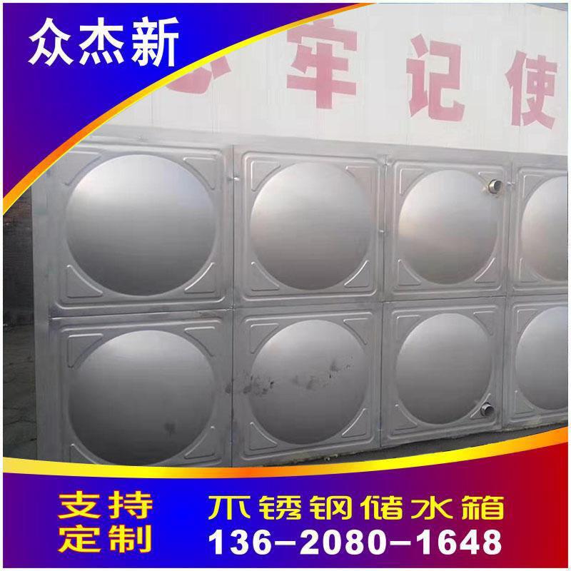 梅州不锈钢消防水箱厂家直销焊接式消防水箱304批发众杰新不锈钢水箱组合式方形水箱