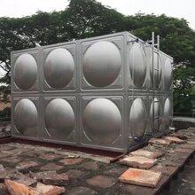 云浮新兴不锈钢水箱厂家焊接式消防水箱众杰新不锈钢保温水箱价格组合式方形水箱304