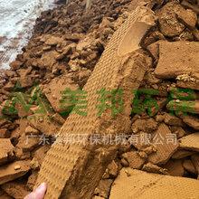 洗砂污泥处理设备_隔膜板框压滤机_洗砂泥浆处理设备--美邦环保图片
