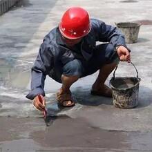 梅州卫生间防水补漏工程防水补漏图片
