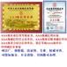 快速申請中國315誠信企業