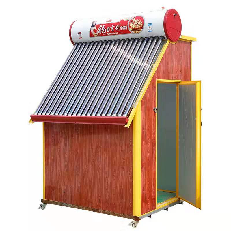太阳能热水器洗澡房厂