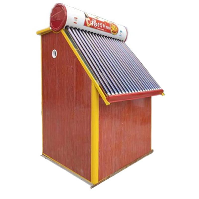 曲靖市室外太阳能热水器一体淋浴房厂家