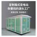 KYN28-1210KV24KV35kv高壓開關柜中置柜高低壓配電柜成套設備