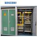 定制JXF基業箱X-21動力柜GGD電箱掛墻式控制箱明裝電氣柜室內包郵