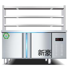 深圳东门哪里?#26032;?#22902;茶设备冷藏柜的图片