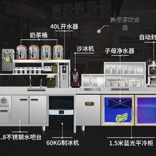 深圳龙岗哪里?#26032;?#22902;茶设备展示柜冷藏柜全套的?#30899;?#22270;片
