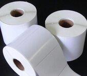 铜版纸不干胶标签_专业铜版纸定制_专业合格标签定制