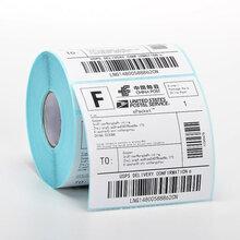 各种工业胶带标签_苏州伊芙琳专业生产不干胶标签_生产厂家图片