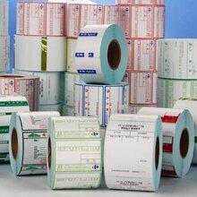 不干胶标签印刷_选择苏州伊芙琳印刷科技_专业定制图片