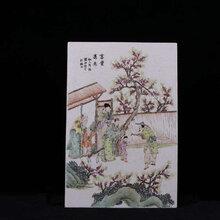 清代瓷板画拍卖交易会上的黑马图片