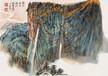 2019年何海霞字畫的拍賣價值