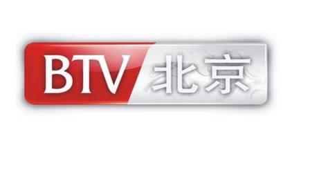 北京翰藏艺术品鉴定中心有限公司