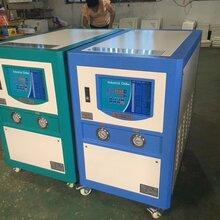 吉林低温冷水机图片,水冷冷水机厂家图片