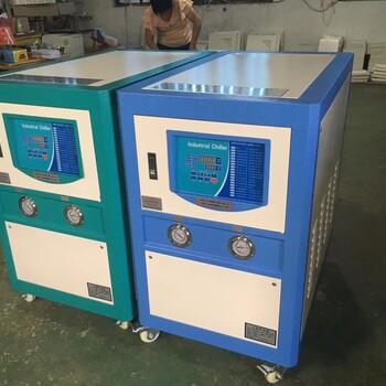广东工业风冷冷水机原理,水冷冷水机厂家