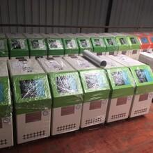 國煒液壓工業油溫機廠家,天津180℃運油式模溫機圖片圖片