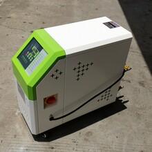 安徽9KW水式模溫機品牌,水溫機廠家直銷圖片