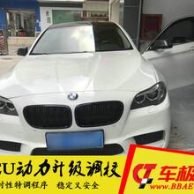 长沙专业ECU动力升级改装德日韩系车型ecu调校图片