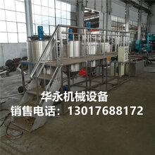 食用油精煉設備花生大豆棉籽菜籽茶籽精煉油設備圖片