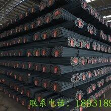 敬业钢厂出售Φ6mm-Φ40mm规格建材图片