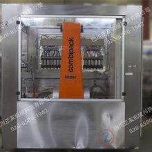 出售二手进口keber开箱机装箱机封箱机