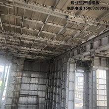 铝合金模板的性能特点专业生产铝合金模板标晟铝模板厂优游注册平台图片