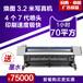 超高速3.2米寫真機,大型廣告加工廠常用機型