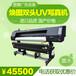 進口品質的煥圖uv寫真機,卻以國產寫真機價格供應