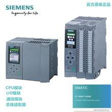 西门子模块6ES7288-2DR16-0AA0plc模块工控销售
