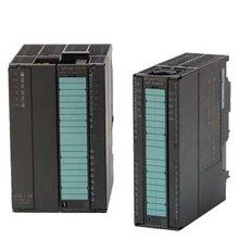 S7-200EM222数字量输出模块西门子cpu模块价
